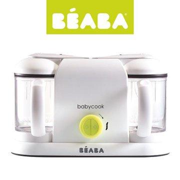 Beaba, Babycook® Plus Neon