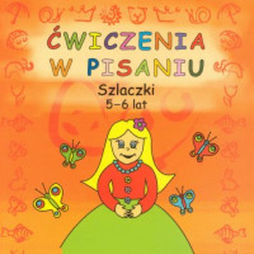 Literat - Ćwiczenia w pisaniu. Szlaczki 5-6 lat, wydanie 2