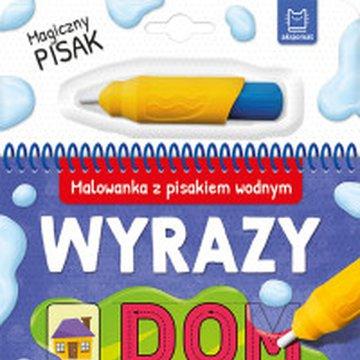 Aksjomat - Wyrazy. Malowanka z pisakiem wodnym
