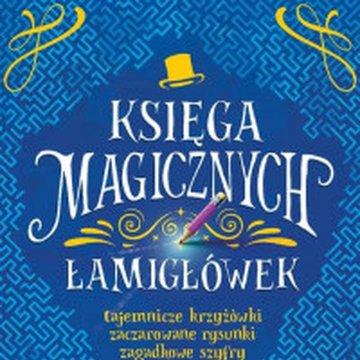 Aksjomat - Księga magicznych łamigłówek