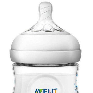 Avent - Butelka dla niemowląt Natural 125ml