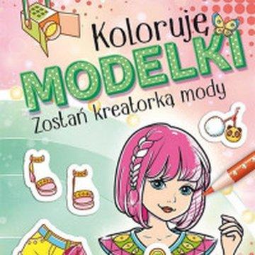 Aksjomat - Koloruję modelki. Zostań kreatorką mody