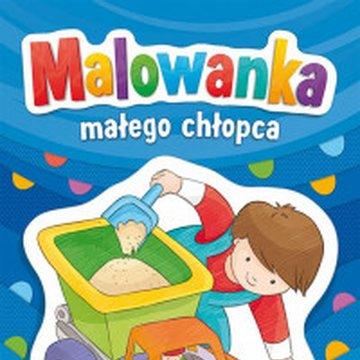 Aksjomat - Malowanka małego chłopca