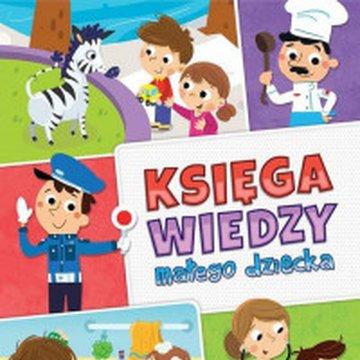 Aksjomat - Księga wiedzy małego dziecka
