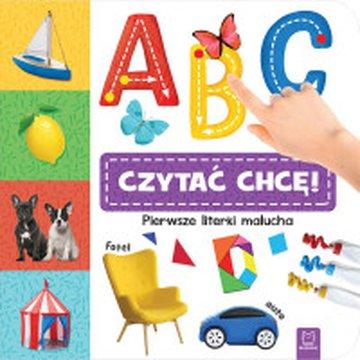 Aksjomat - ABC czytać chcę! Pierwsze literki malucha